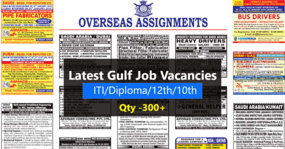 Assignment Overseas Jobs | Latest Gulf Jobs Qty – 300+