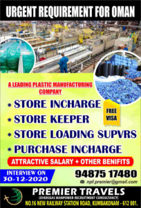 Free Visa Oman – Requirement for leading plastic manufacturing Company