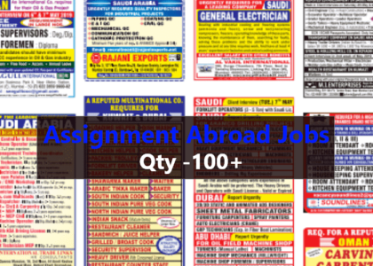 Gulf Employment News India – 100+ Job vacancies for Gulf Countries