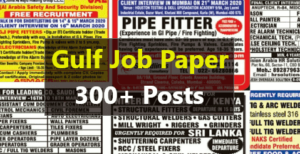 Gulf Job Paper – Latest Gulf job vacancies for 300+ posts