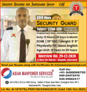 Gulf job interview Hyderabad – Urgent requirement of security guard in UAE.