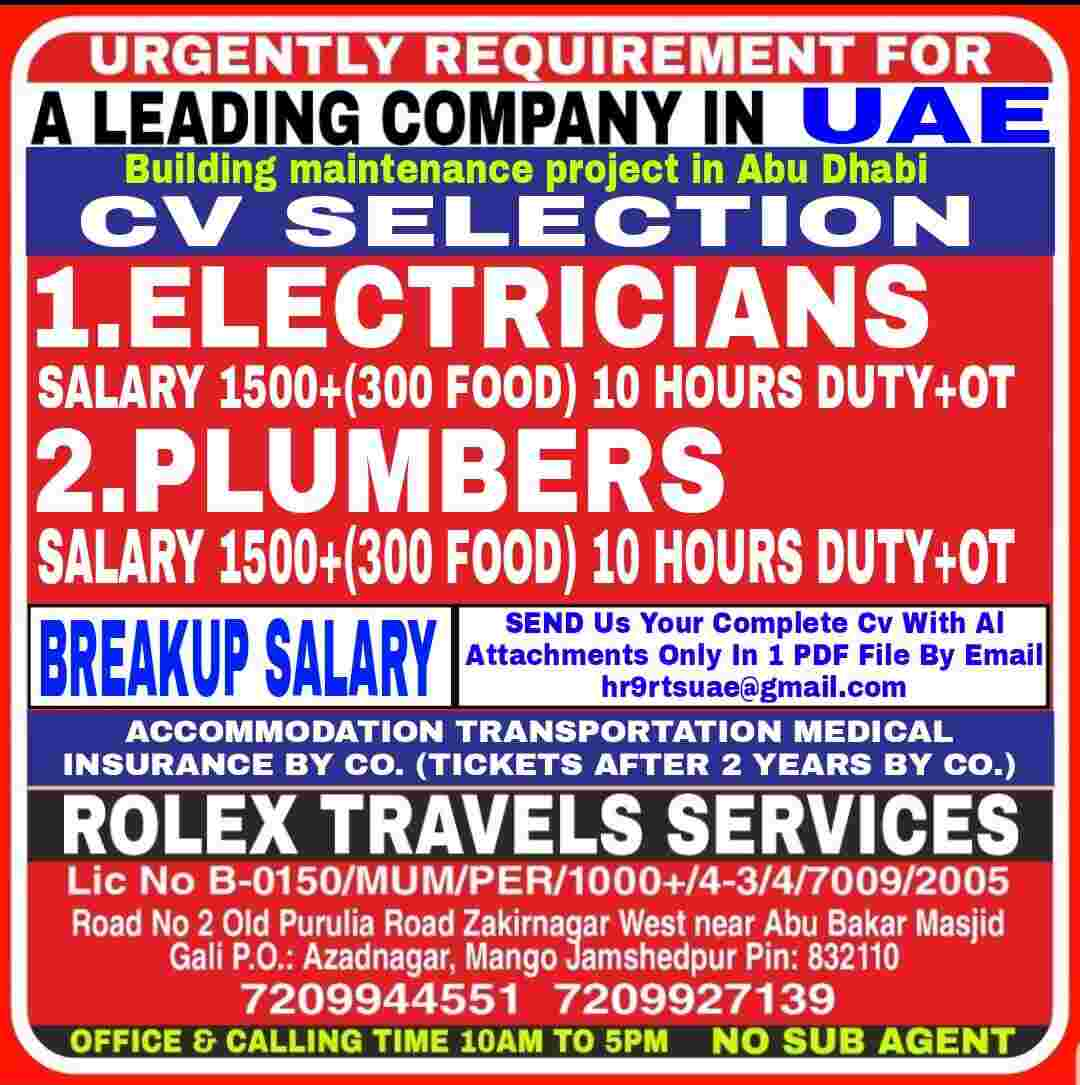 Gulf job interviews – Vacancies for building maintenance project in UAE.