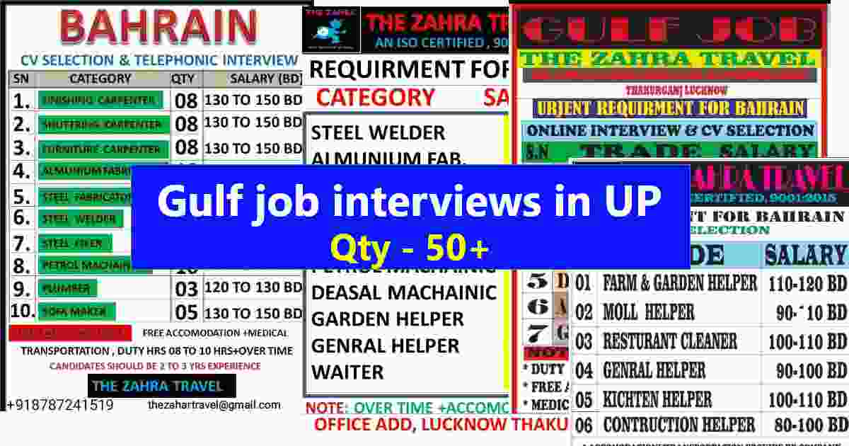 Gulf job interviews in UP – Latest job vacancies for Gulf countries in Lucknow