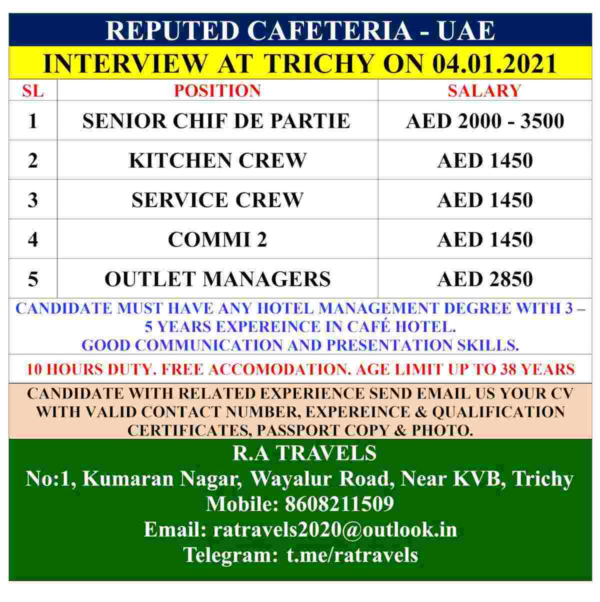 Gulf jobs UAE | Requirement for Cafeteria, salary 1450-3500 AED