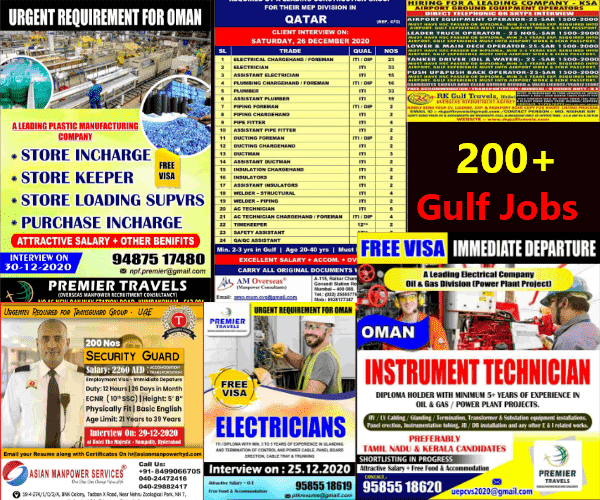 Overseas Employment News – 200+ Gulf job vacancies