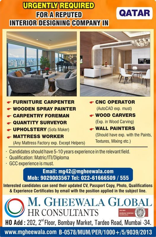 Urgent requirement for Qatar | Interior design company – 10th/ITI/Diploma