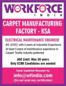 Urgent requirement for Saudi Arabia – Carpet manufacturing Co.