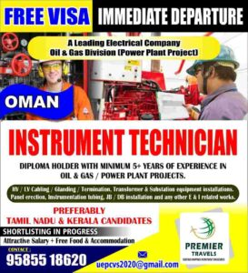 Gulfwalkin – Requirement of instrumental technician in Oman Free Visa