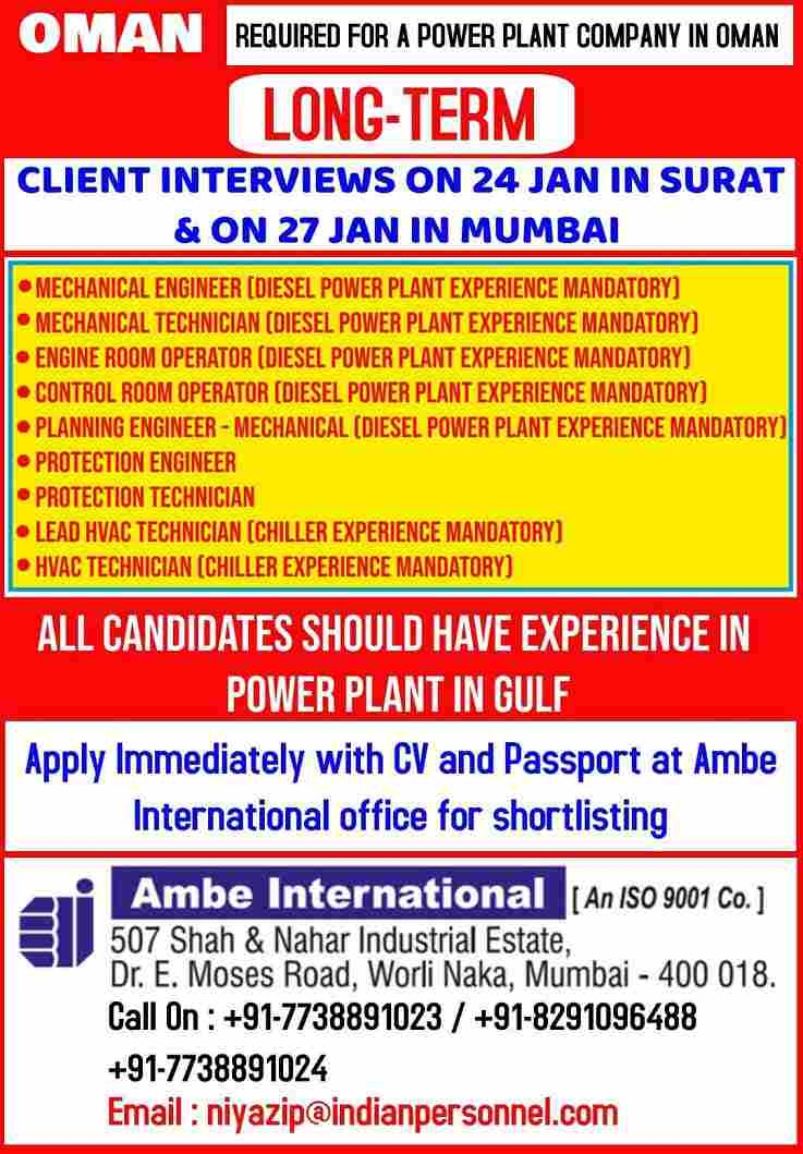 Abroad times Mumbai | Required for Power plant co. in Oman – Long term project