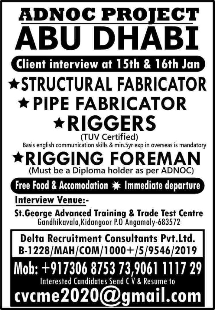 Assignment Overseas jobs Today 14-01-2021 | Vacancies - 400+