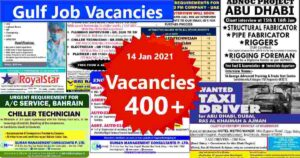 Assignment Overseas jobs Today 14-01-2021 | Vacancies – 400+