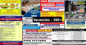 Assignment abroad times newspaper today – 360+ Vacancies