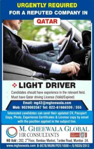 Driver jobs in Qatar | Light Driver required for a Co. in Qatar