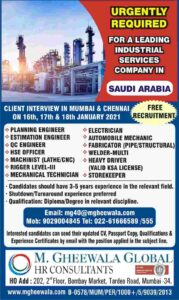 Free recruitment for Saudi | Shutdown Project – Diploma/Degree