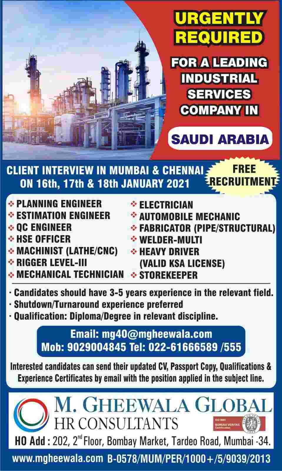 Free recruitment for Saudi | Shutdown Project – Diploma/Degree