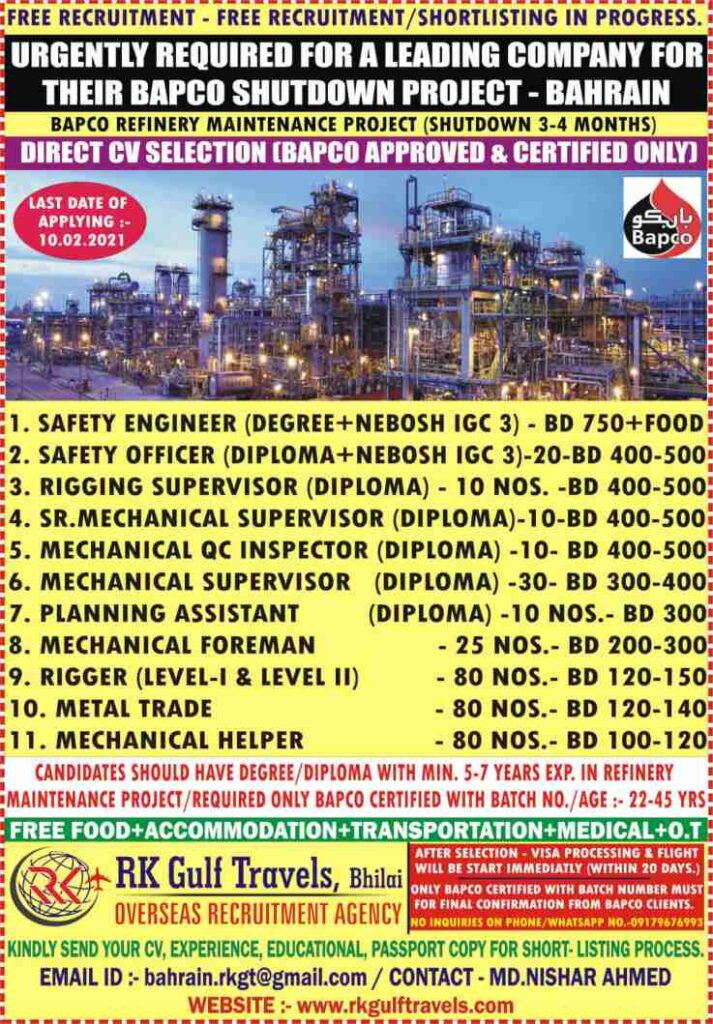 Free requirement Bahrain