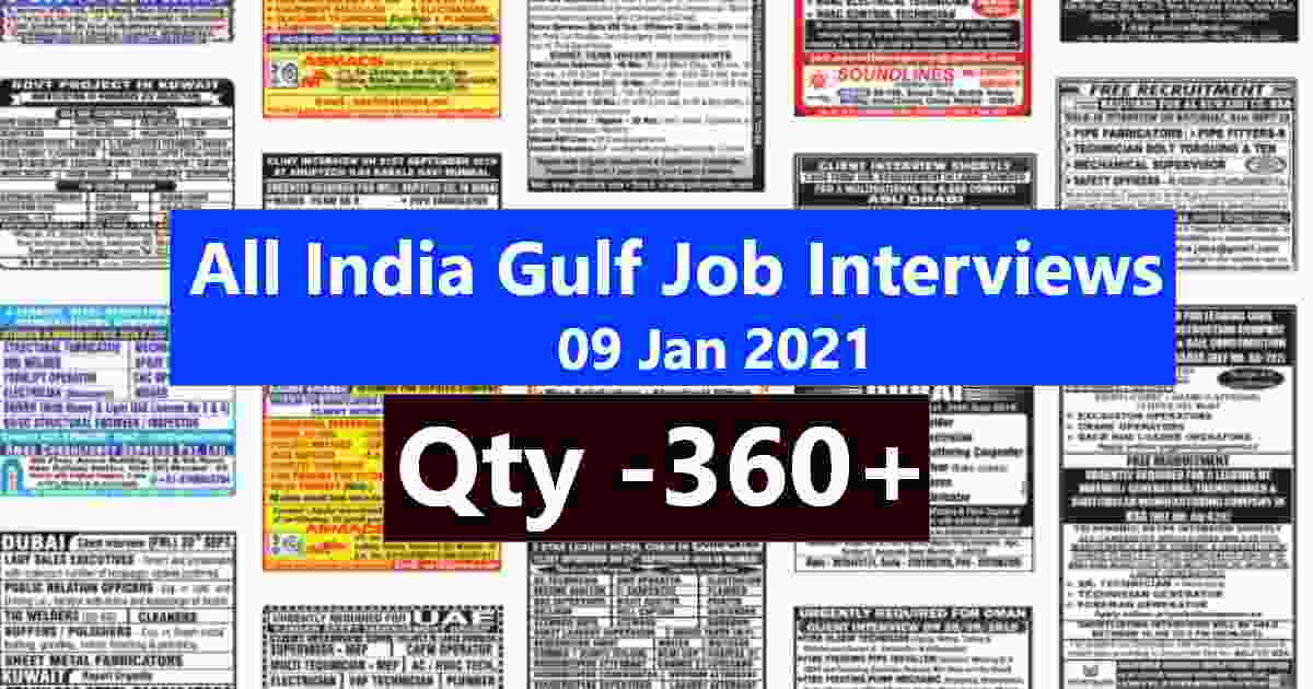 Gulf Job Vacancies across India – 09 January 2021