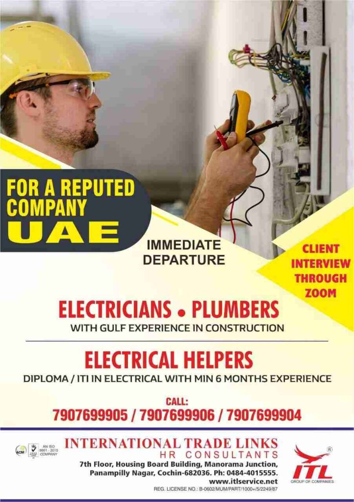 Gulf Jobs Immediate departure for UAE