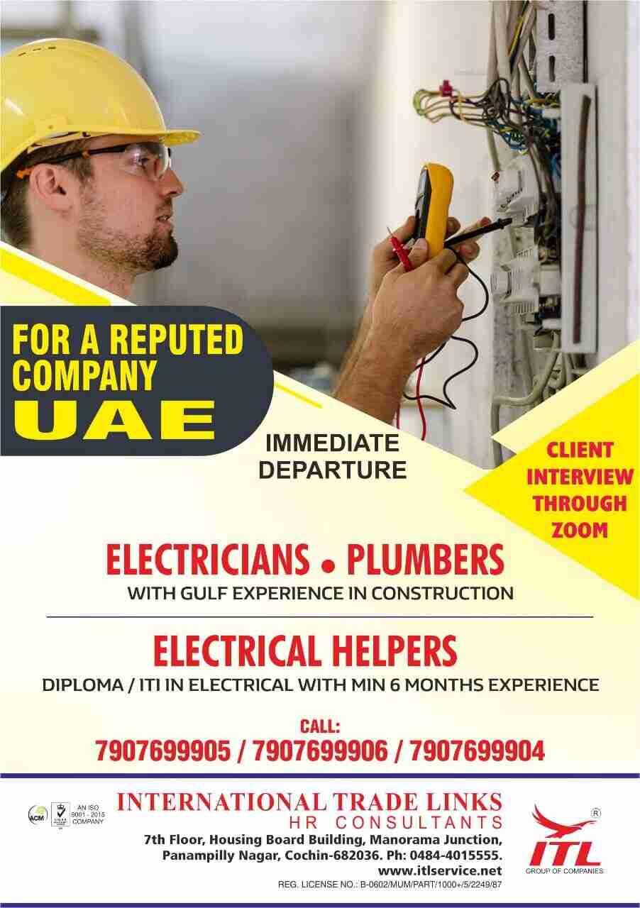 Gulf Jobs Immediate departure for UAE – Leading Co.