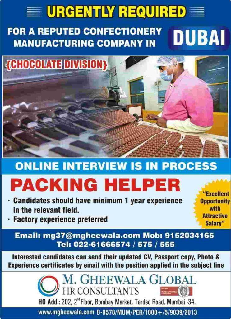 Gulf Jobs Packing helper