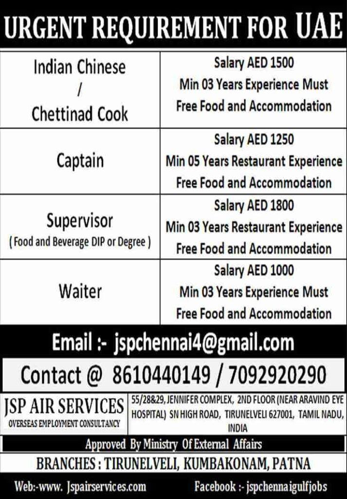 Gulf Restaurant Jobs