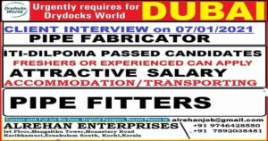 Gulf fresher jobs | Job vacancies for Dry Docks Dubai – ITI/Diploma