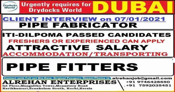 Gulf fresher jobs | Job vacancies for Dry Docks Dubai – ITI/Diploma