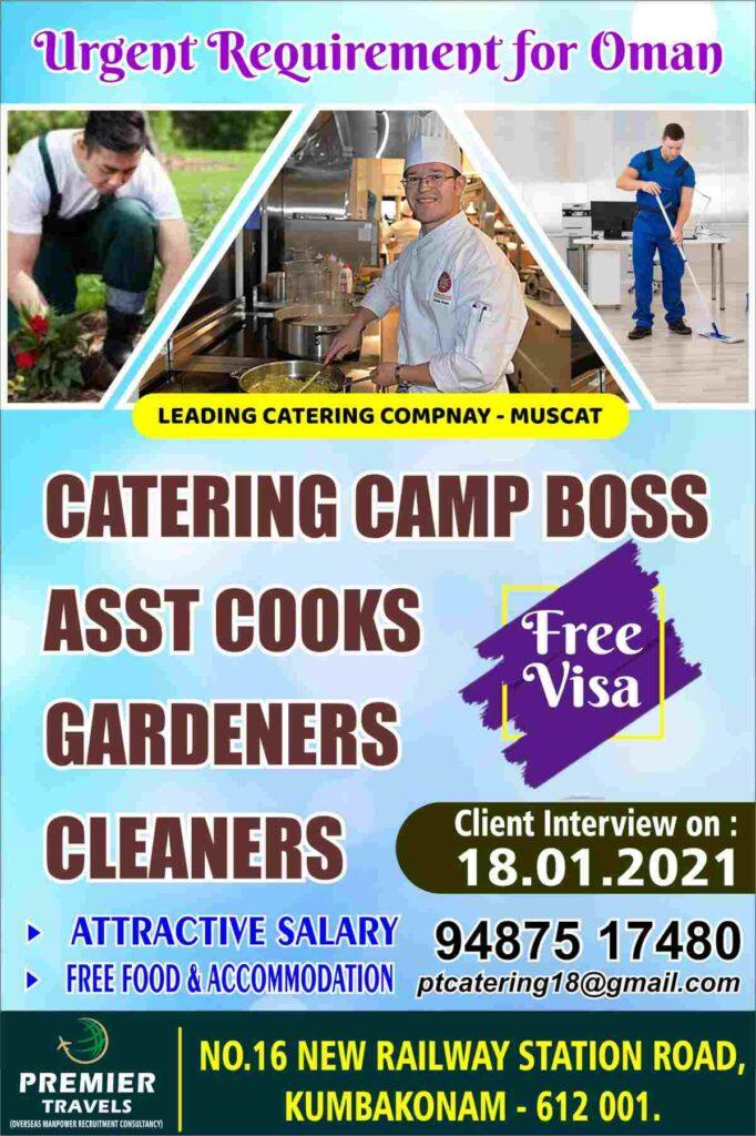 Job Vacancies for Oman