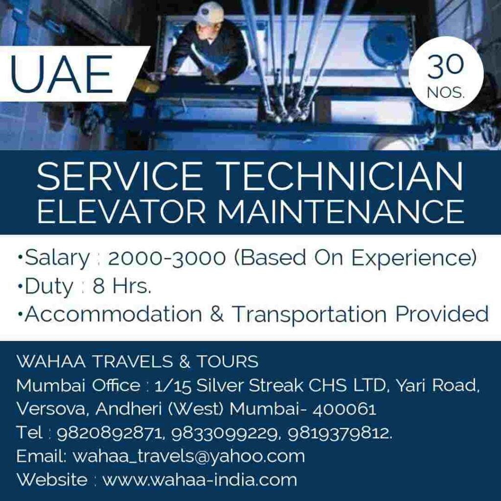 Service technician jobs in UAE