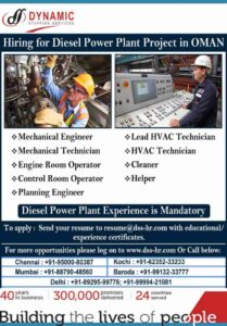 Gulf job vacancy – Hiring for Diesel power plant project in Oman
