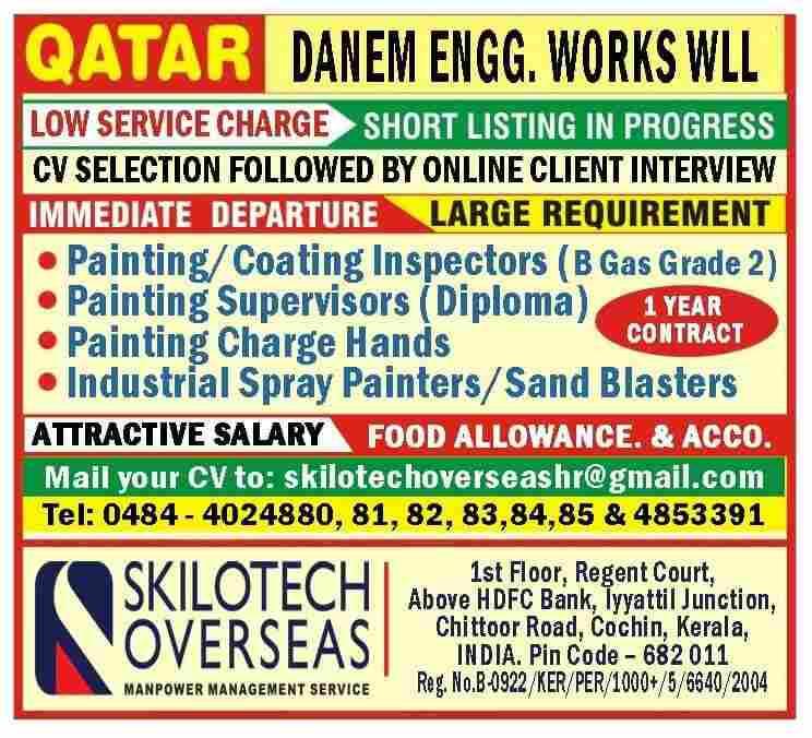 Gulf paper job 15 Jan 2021 | Total Vacancies - 550+