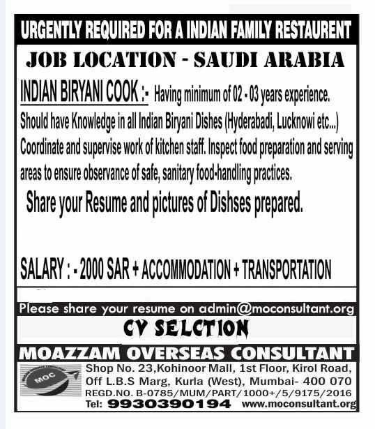 Gulf job vacancy today   400+ Job vacancies for Gulf