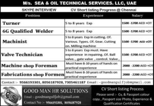 Gulf job vacancy | Requirement for sea and oil technical services LLC UAE