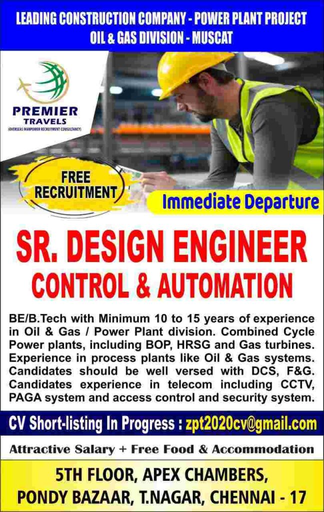 Jobs for Senior Design Engineer