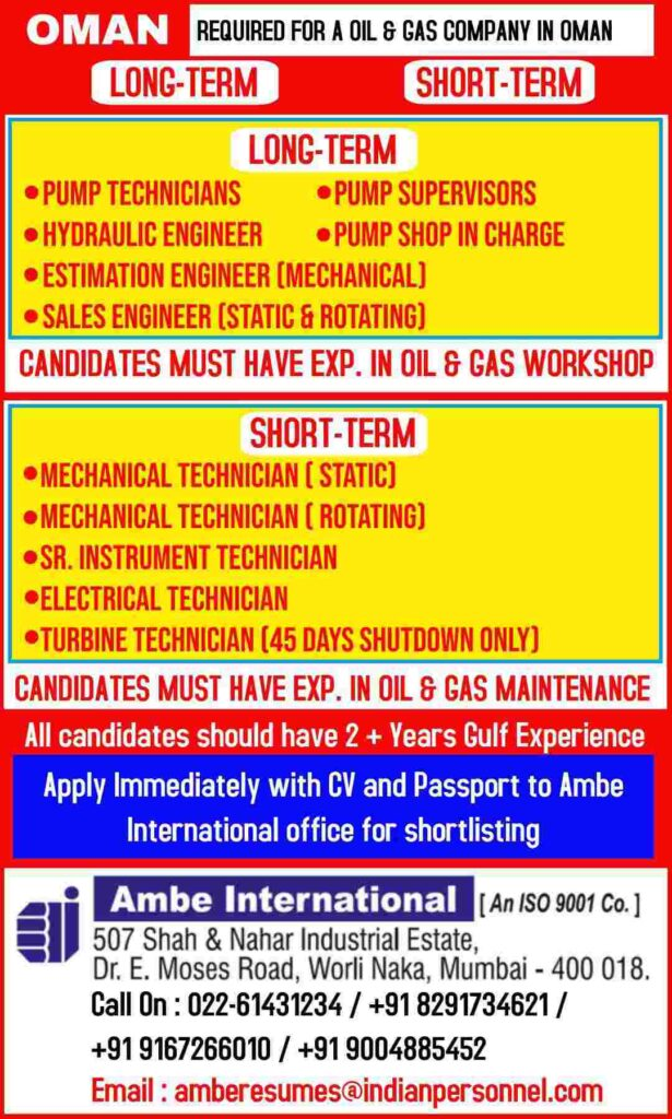 Gulf job Interviews across India - 600+ Vacant positions