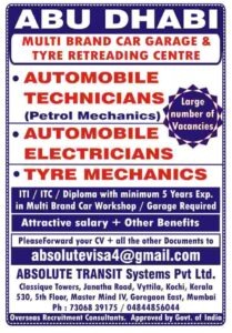 Gulf jobs Abu Dhabi – Multi Brand Car Garage & Tire retreading center