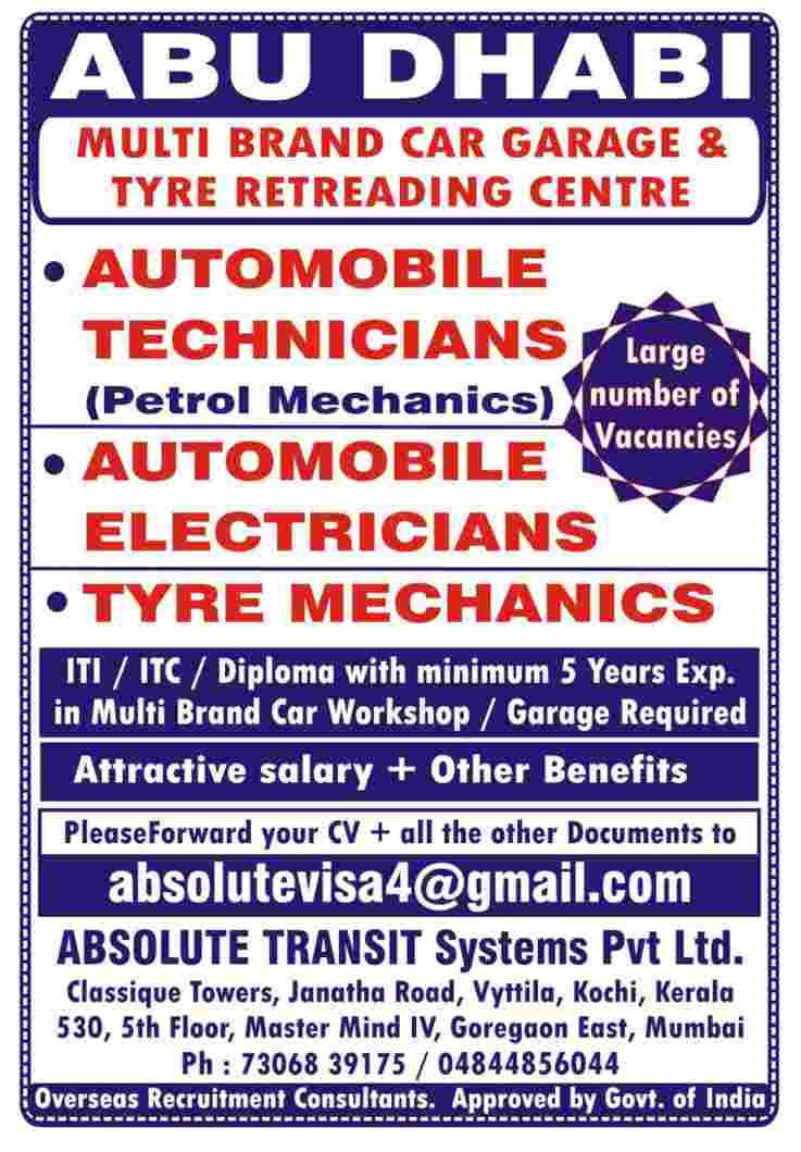 Gulf jobs Abu Dhabi – Multi Brand Car Garage & Tire retreading center