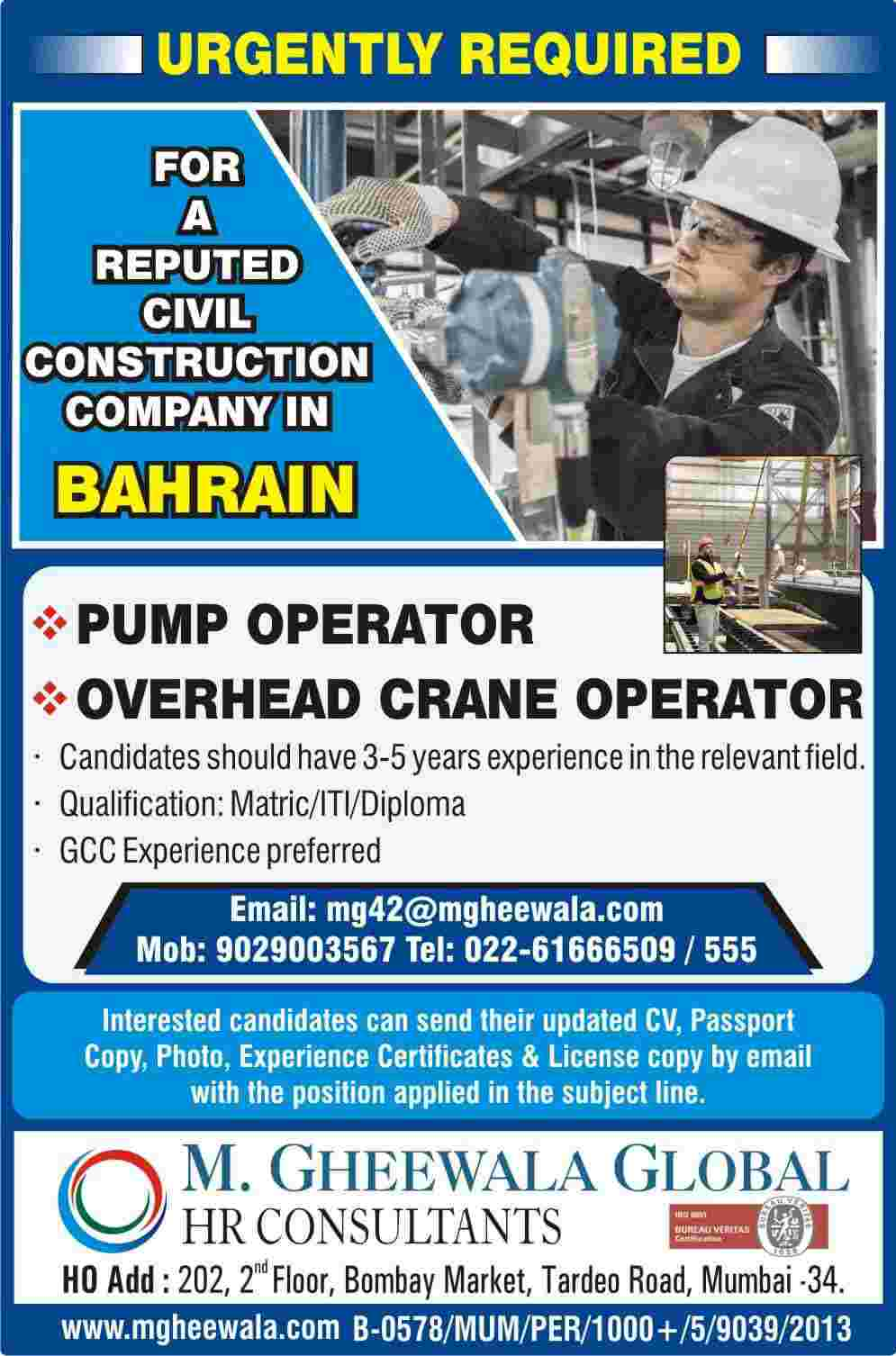 Gulf Jobs Bahrain | Recruitment of Pump/Overhead crane operator