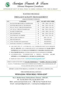 Gulf jobs Chennai | Large job vacancies for Dubai – ITI/Diploma