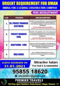 Gulf jobs Chennai interview – Free recruitment for Oman, Construction Co.
