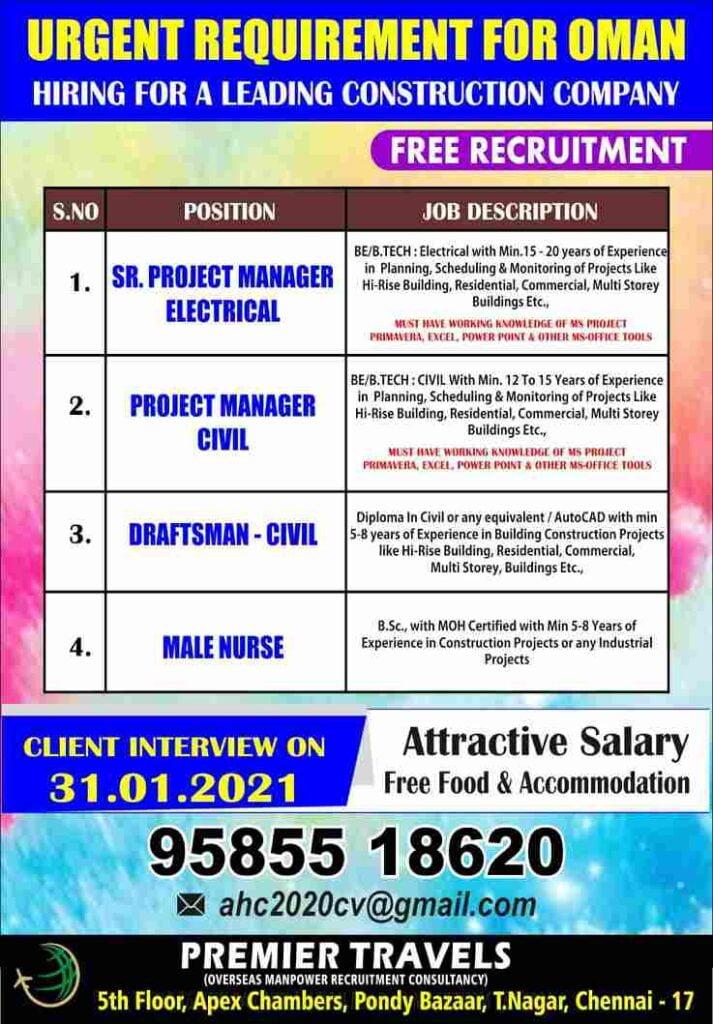 Gulf jobs Chennai interview