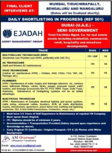 Gulf jobs | Hiring for EJADAH Asset management group Dubai