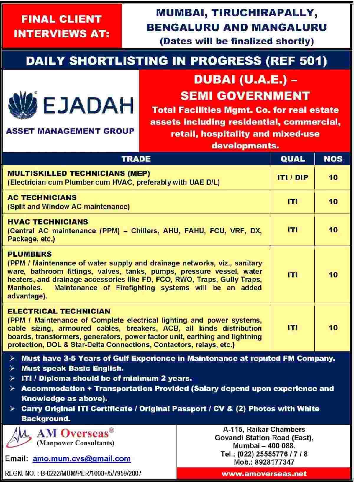 Gulf jobs | Hiring for EJADAH Asset management group Dubai