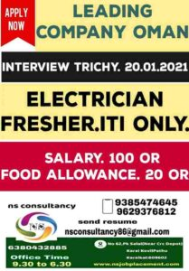 Gulf jobs ITI Electrician – Requirement of fresher candidates in Oman