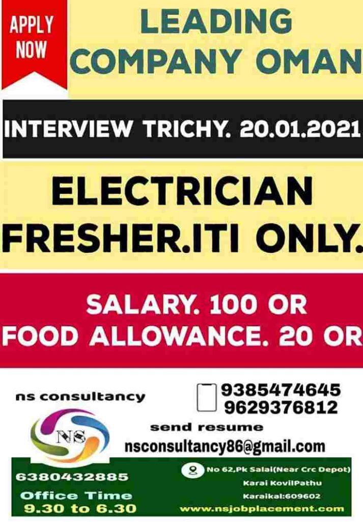 Gulf jobs ITI Electrician
