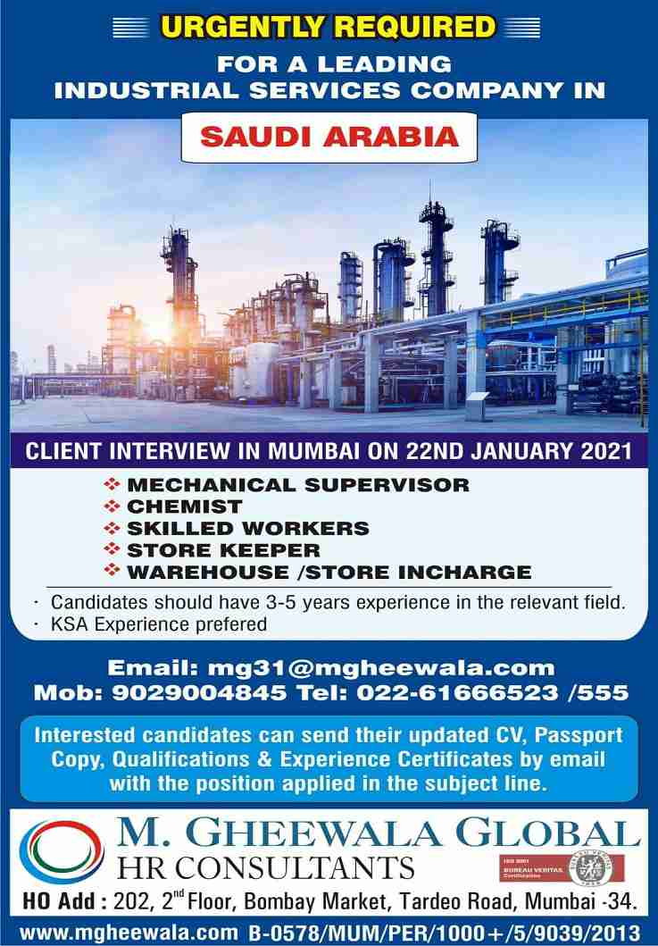 Gulf jobs Industrial – Required for leading industrial co. in Saudi Arabia
