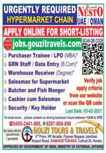 Gulf jobs – Jobs vacancies at Nesto Hypermarket in Oman & UAE.