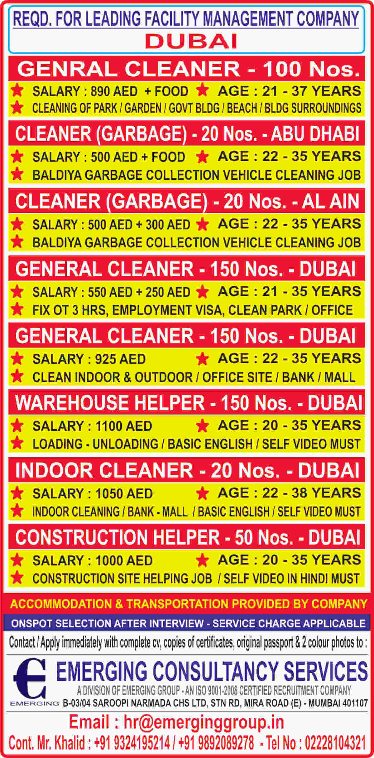 Gulf jobs | Large Job requirement for Dubai – 450+ vacancies
