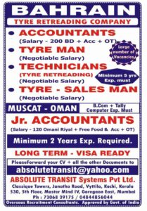 Gulf jobs Oman and Bahrain | Long Term – Visa Ready