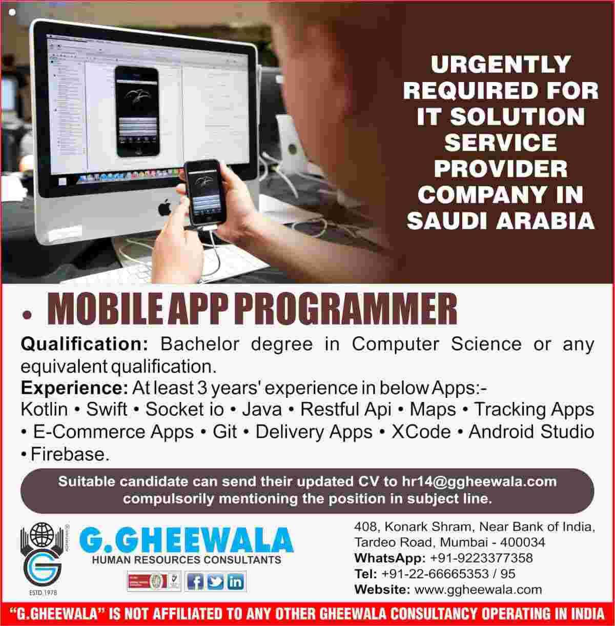 Gulf jobs Saudi Arabia – Urgent requirement of a Mobile App developer